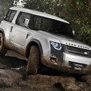Land Rover пойдет нахитрость из-за страха перед китайским «автоксероксом»