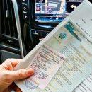 МВД: электронный ПТС аннулирует бумажный