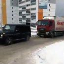 Видео: Немецкий «танк» спасает российские продукты