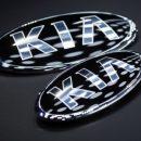 Kia назвала модели, которые покажет на ММАС 2018