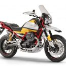 Совершенно новый мотоцикл V85 от Moto Guzzi
