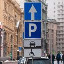 В праздники парковка в Москве будет бесплатной