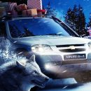 Chevrolet Niva снова дорожает! Зато и гарантия больше