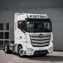 Флагманский тягач Foton вышел на российский рынок