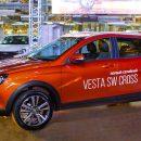 В Ижевске выпустили 5-миллионный автомобиль