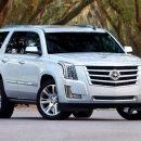 Cadillac и Chevrolet для России: американская сборка вместо белорусской