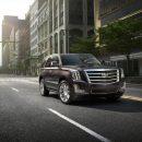 Автомобили Cadillac подорожают на 6-8%