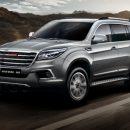 В 2018 году в России запустят новый автомобильный завод