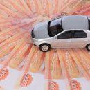 Хорошо бы: в Госдуму внесен законопрект о списании транспортного налога